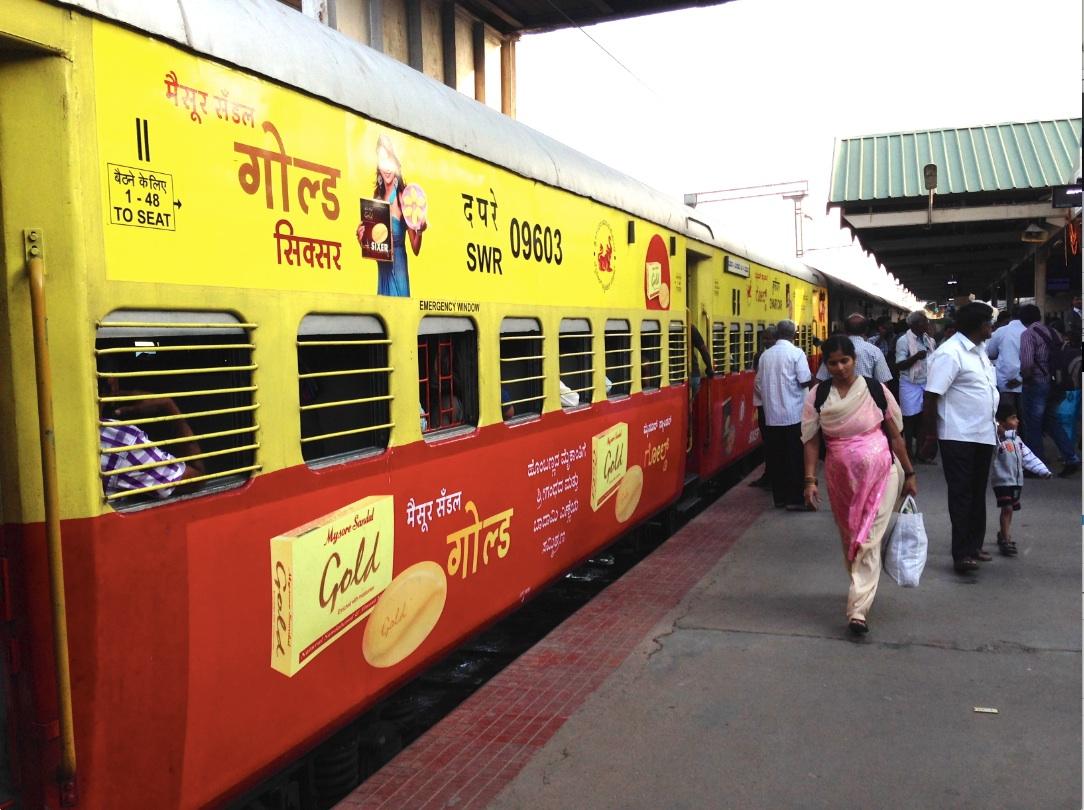mysore gold train car 2